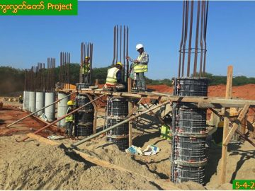 Eco Plus Trading Co ,Ltd  Construction Products & Materials